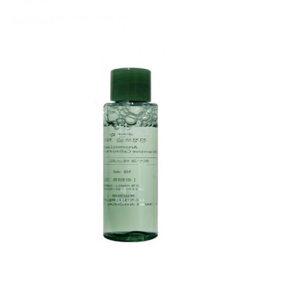 HANYUL Artemisia Intensive Calming Arctonik mini 18ml