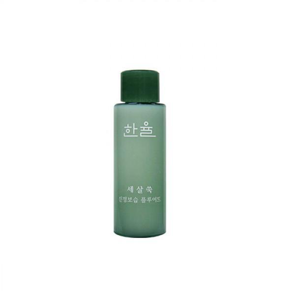 HANYUL Artemisia Intensive Calming Fluid Emulzió mini 18ml