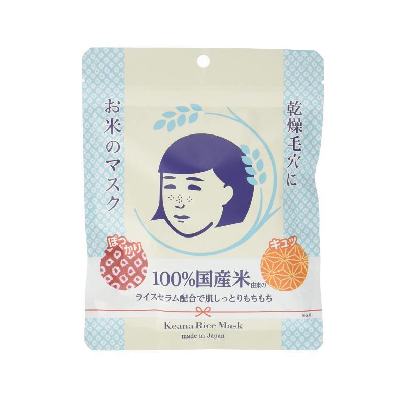ISHIZAWA LAB Keana Pore Care Rice Arcmaszk 10db