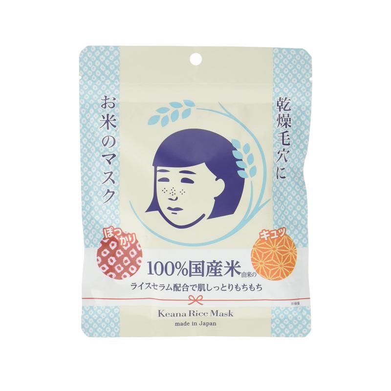 KEANA Pore Care Rice Arcmaszk 10db