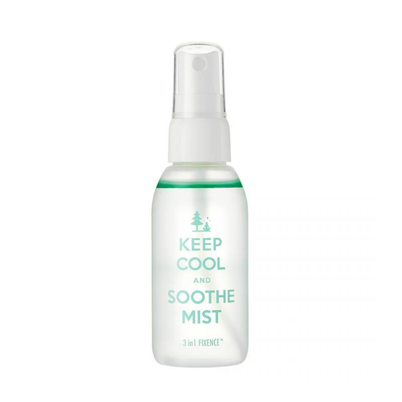 KEEP COOL Setting Mist Spray - Soothe 60ml