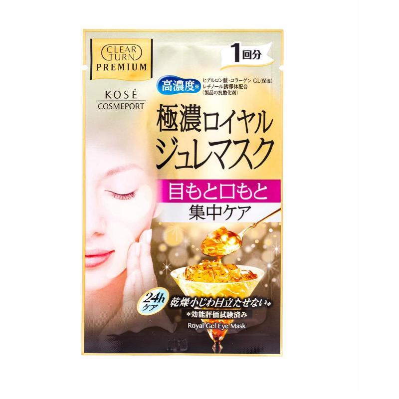 KOSE Clear Turn Premium Royal Gel Szemkörnyék Maszk 1pár