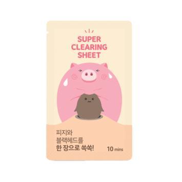 MEFACTORY Piggy Orrtisztító Tapasz (1Step)