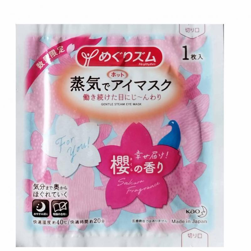 MEGRHYTHM Aromaterápiás Steam Szemmaszk - Sakura (cseresznyevirág) illatú 1db