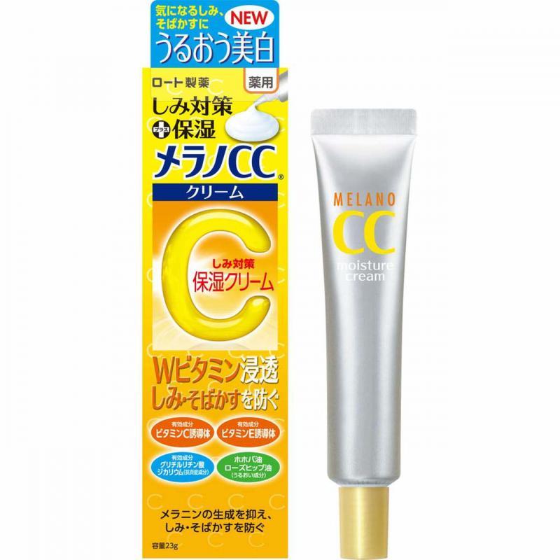 MELANO CC Vitamin C Arckrém 23g