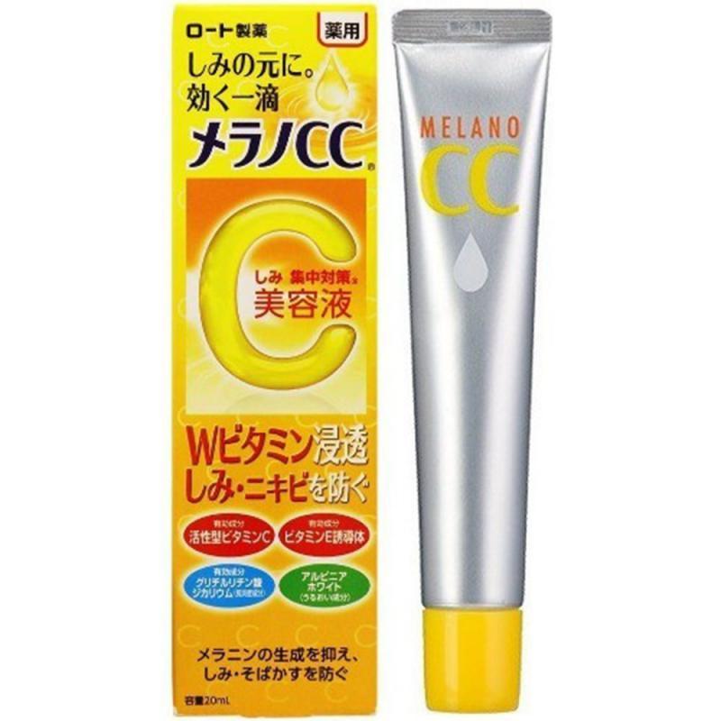 MELANO CC Vitamin C Esszencia 20ml
