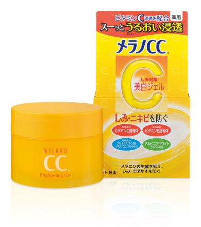 MELANO CC Vitamin C Gél Arckrém 100g