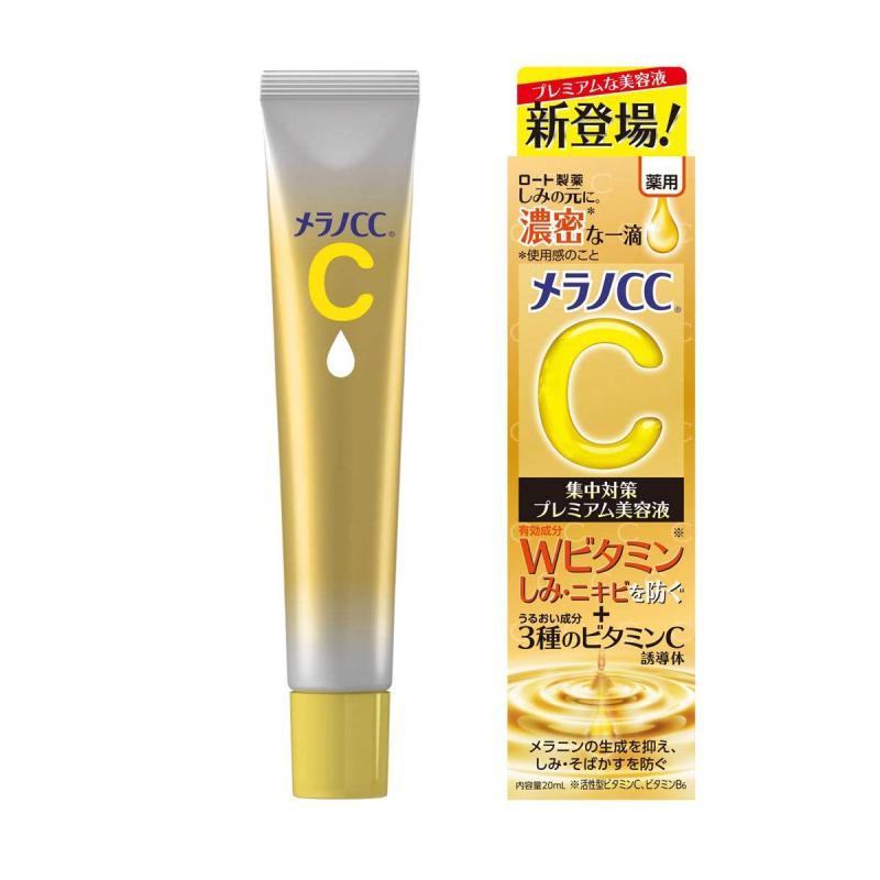 MELANO CC Vitamin C Premium Esszencia 20ml