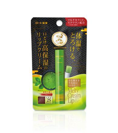 MENTHOLATUM Melty Cream Lip Ajakbalzsam - Matcha SPF25 PA+++