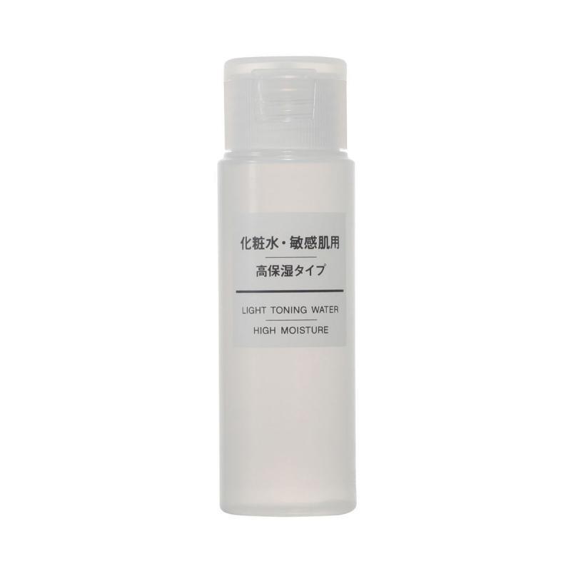 MUJI Sensitive - Hidratáló Arctonik (High Moisture) mini 50ml