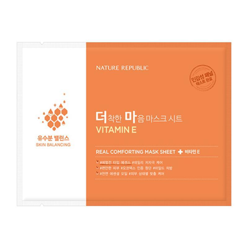NATURE REPUBLIC Real Comforting Emulzió Arcmaszk - E-Vitamin (Hidratáló) 24g