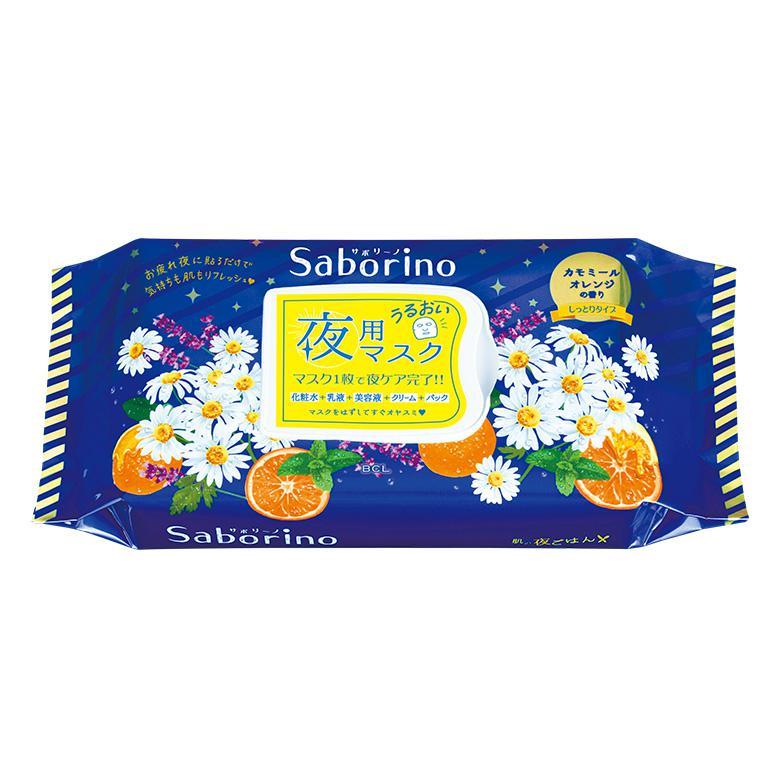SABORINO Éjszakai Arcmaszk - Chamomile Orange 28db