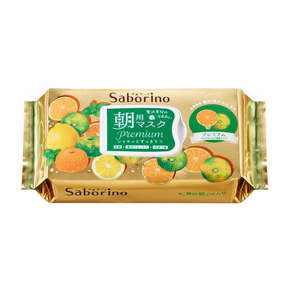 SABORINO Prémium Reggeli Arcmaszk - Satsuma Mandarin 28db