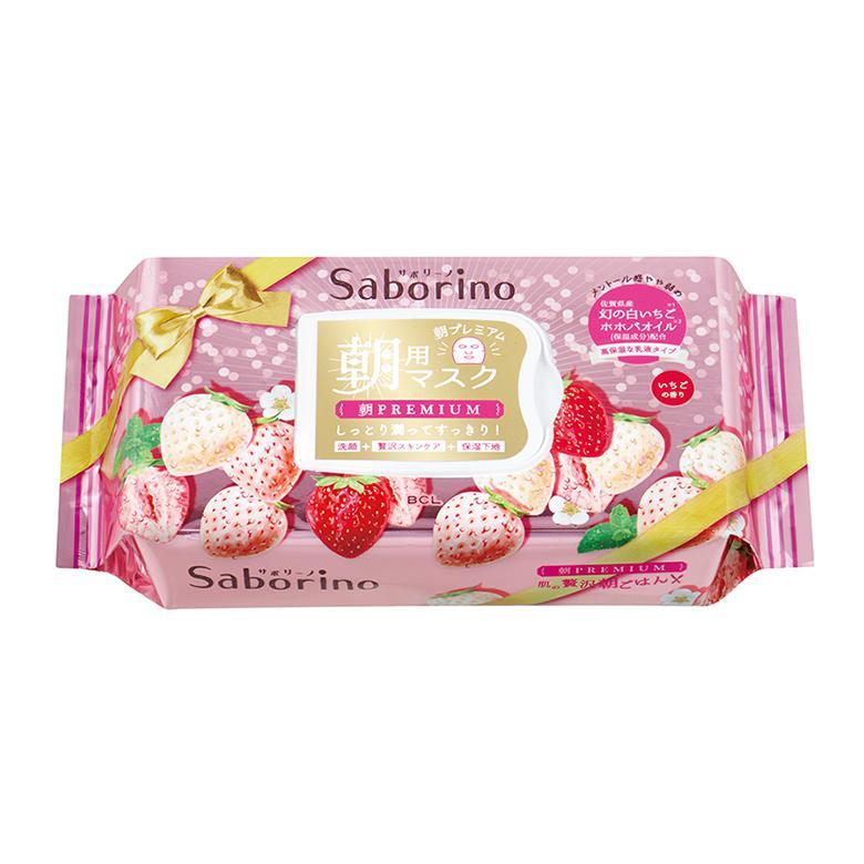 SABORINO Prémium Reggeli Arcmaszk - White Strawberry 28db