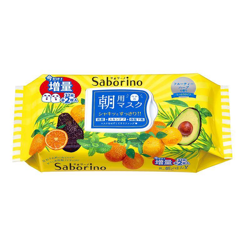 SABORINO Reggeli Arcmaszk - Fruity Herbal 32db
