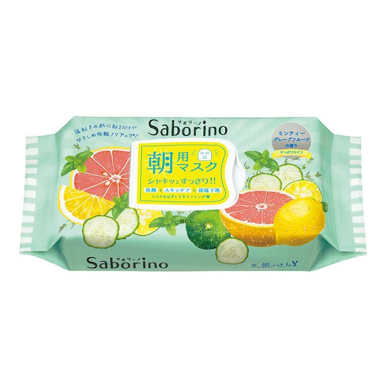 SABORINO Reggeli Arcmaszk - Grapefruit 32db