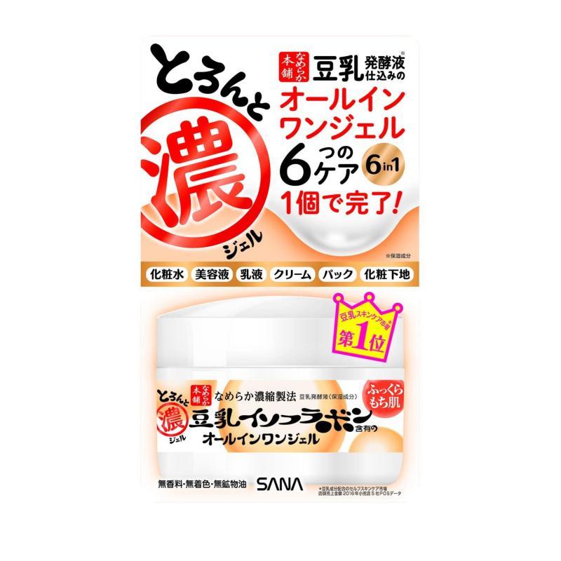 SANA Moisture Soy Milk 6in1 Gél Arckrém (Moist) 100g