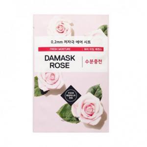 ETUDE HOUSE 0.2 Therapy Air Arcmaszk - Damask Rózsa (Hidratálás és Világosítás) 20ml