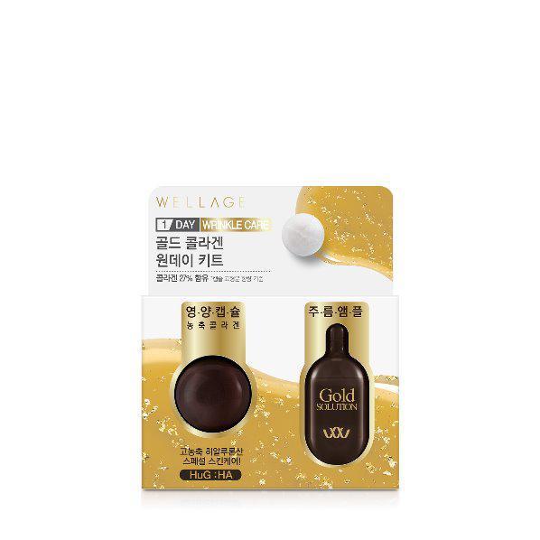 WELLAGE One Day Kit Szérum Kapszula - Real Gold Collagen