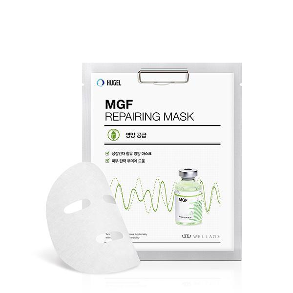 WELLAGE Repairing Arcmaszk - MGF (revitalizáló) 25ml