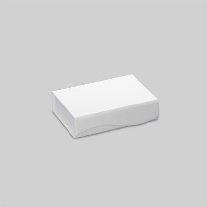 Karikagyűrűs díszdoboz, fehér