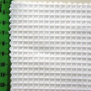 Darázsszövet , textilpelenka