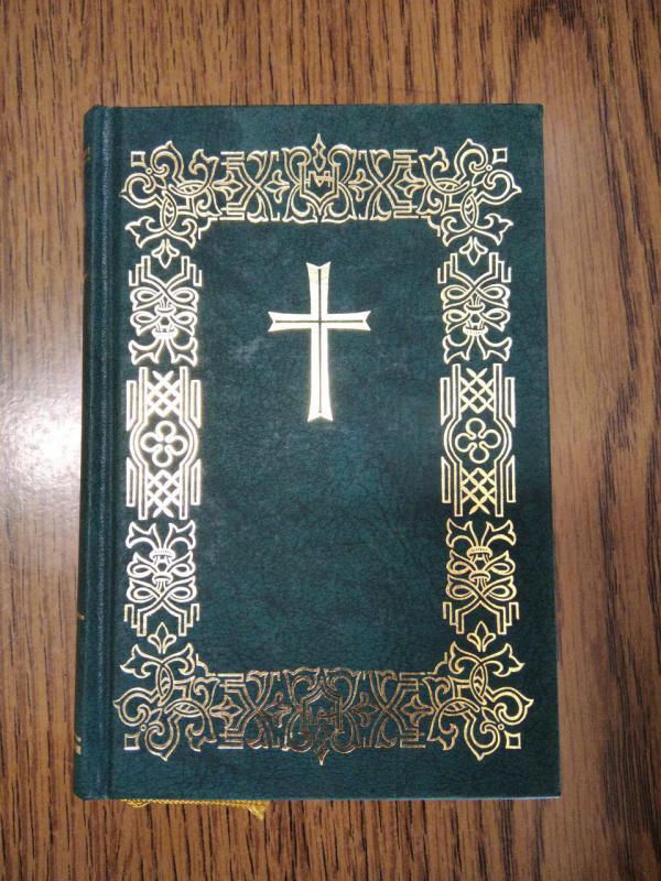 Volk vor Gott - imák és egyházi énekek (német)